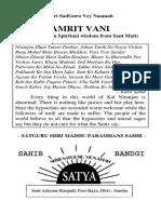 amrit-vani-englis.pdf