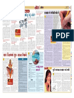 Nakshatra---Nakshatra-page-4