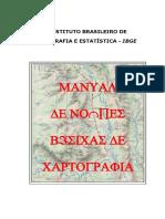 Manual de Cartografia