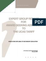 Ucas Dse Report
