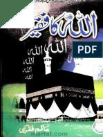 Allah Ka Faqeer.pdf