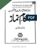 Ahkam e Namaz.pdf