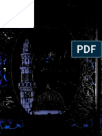 Al Khasais ul Kubra 1.pdf