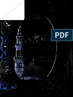 Al Khasais ul Kubra 2.pdf