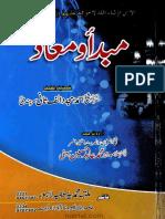 Mubda o Muad.pdf