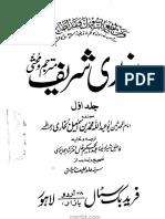 Bukhari Sharif Jild 1.pdf