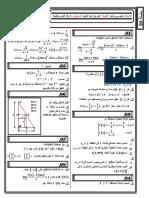 10 EXE Dérivation.pdf