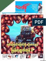 The Modern News No 575.pdf