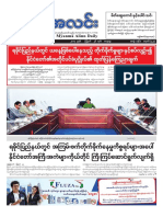 Myanma Alinn Daily_ 26 August 2017 Newpapers.pdf