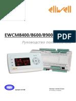 9MAA0013_EWCM8400_8600_8900_9100_01-11_RU