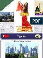 Турска Освајања На Балкану и Српска Деспотовина