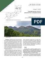 Nebojsa Gadzic - 2015.pdf