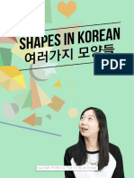 Shapes in Korean
