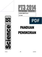 P55A2