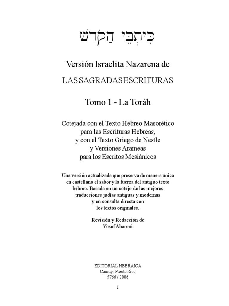 Versión Israelita Nazarena 2015