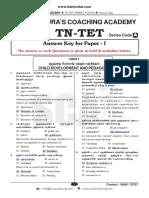 sb-tn-tet_paper-i