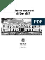 Monetary_Policy_(in_Nepali)--2074-75_(Full_Text)-new.pdf