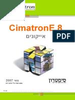 Cim_Icons