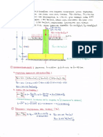01 ZAP CUAD UPEU.pdf