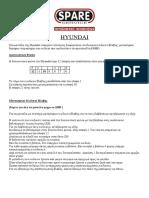 HYUNDAI CODES.pdf