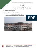Ruima Product Drochure.pdf