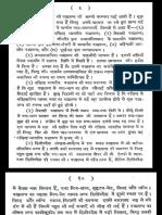 Panchtantra Ki Sampoorna Kahaniya Part 1