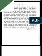 Panchtantra Ki Sampoorna Kahaniya Part 4