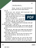 Panchtantra Ki Sampoorna Kahaniya Part 6
