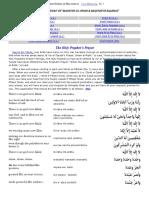 Salat_Masomeen.pdf