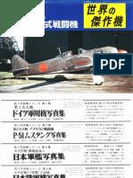 Kawasaki Ki-100 Army Type 5 Fighter (FAOW Old 36)