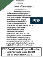 1 Paaribhaasha Viramitrodaya_01