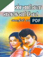 232 Mb Novel