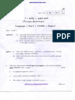 QP HSE M-16 TAMIL PAPER 1.pdf