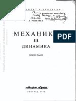 Mehanika_III_dinamika_R.pdf