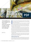 Hong Kong Supplement