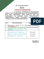 New SSC MTS Exam Date