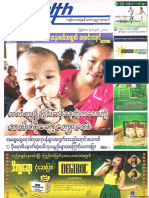 Health Digest Journal Vol 14, No 47.pdf