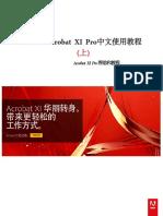 Adobe Acrobat XI Pro Jc