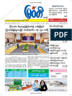 29 8 2017 Myawady Daily