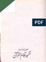 Muqadimah Nizam-ul-Quran