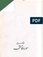 Tafsir Surah Fatihah by Hamiduddin Farahi