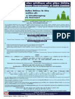 Advt_20apr2016_01.pdf