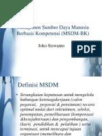 01-msdm-bk.ppt