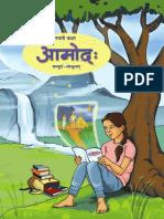 9th Sanskrit