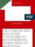 Josué Monchán - El silencio