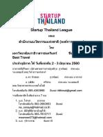 38612_Startup Thailand League
