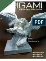 Angel origgami
