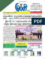 30 8 2017 Myawady Daily