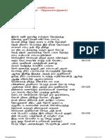 Manimegalai.pdf