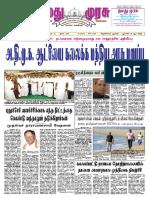 30.8.2017.pdf